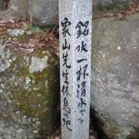 上田市 一杯清水
