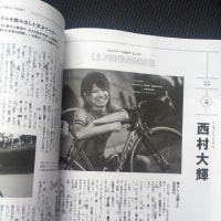 BiCYCLE CLUB6月号
