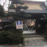 駅からハイキング/水の街新宿から神田川・善福寺沿いを歩く