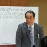 DVD発売のご案内◆6月開催の板垣英憲『情報局』勉強会がDVDになりました。