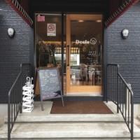 3月のパワーランチ@D-cafe