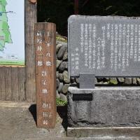 顔振峠 ~ 黒山展望台