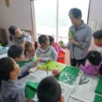 お絵かき教室 墨で描く野菜