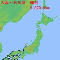 日本一周 63日目 2016年9月2日 羽咋~輪島