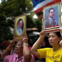 タイのプミポン国王が ご崩御 されてしまった!!