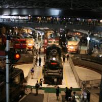 鉄道博物館コン