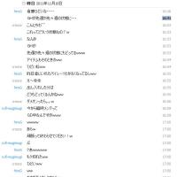 エフェクト変更!←今更w