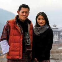 ブータン国王家に第一子誕生