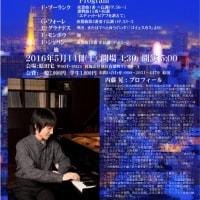 6/21(火)ピアノソロ/銀座アンク