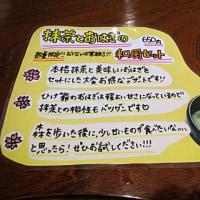 🐟🐠京急油壺マリンパーク🐡2