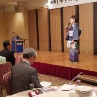 国際映画祭受賞祝賀会/鹿児島での活動