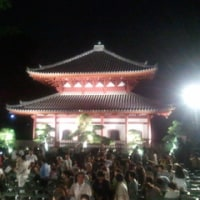 足利鑁阿寺