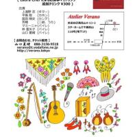 0212★千歳烏山アトリエベラーノ「Melodioso Flamenco Vol.1」