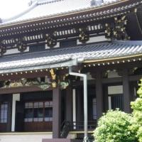 善光寺(東京都港区)