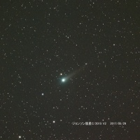 C/2015 V2 ジョンソン彗星