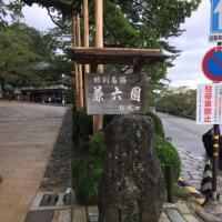 Road of the bilingual;Kanazawa 😁