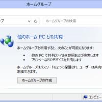 Windows7以降のパフォーマンス低下