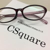 袴×ブーツ@卒業式「和洋折衷」は英語で