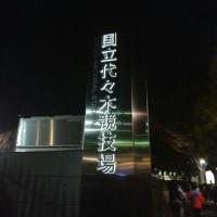 ライブ~♪