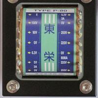 静電シールド付き変圧器