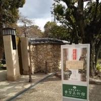 香雪美術館の所蔵品展