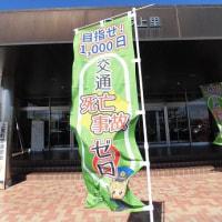 第9回 上里町交通安全カラオケ祭りが開催されました
