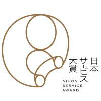 日本サービス大賞発表!高付加価値型のサービス業を