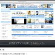 安い!!!!(◎_◎;)ピアノ発表会プログラム作成♪