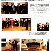 2017JANZ新年会 駐日ニュージーランド大使館
