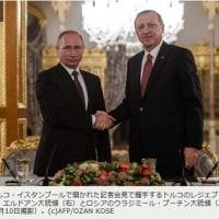 シリア・アレッポで続く人道危機 機能しない国連安保理 プーチン・エルドアン会談では何が?