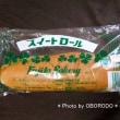 津山 藤田パンのスイートロール