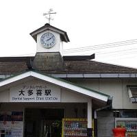 いすみ鉄道初乗車(3) 大多喜→五井