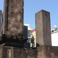 港区天徳寺と新宿区浄運寺