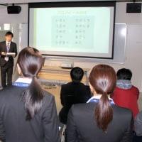 授業レポート@IT制作展示