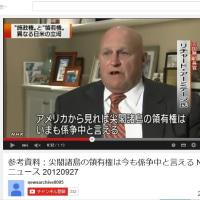 尖閣諸島で中国が攻撃した時、米国は出てこない。