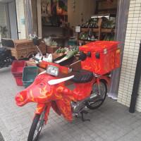 八百屋のバイク?