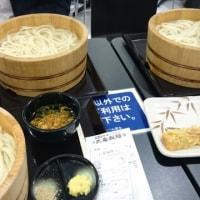 初丸亀製麺