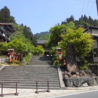 今朝の散歩は京都鞍馬寺
