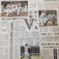 宇東野球部、よくやった!