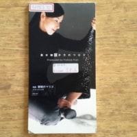「片方のつばさ」 黒木瞳 1999年