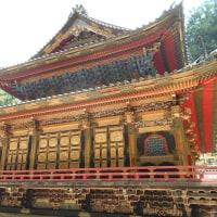 囲碁と国宝大猷院(たいゆういん)