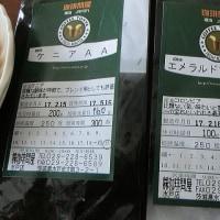 勝手に珈琲豆70g分をブレンド+スイーツ(「マダム・ディレイ」さん) @ おやじボクサー