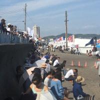 ウィンドサーフィンワールドカップ横須賀大会