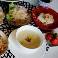 ヤーコン 菊芋 健康レシピ