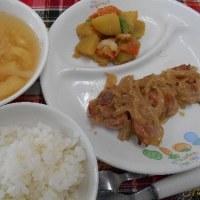 中華風ローストチキン