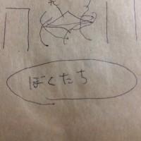 賢者のひとり旅〜横浜編〜