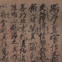 親鸞・道元 音読学習会