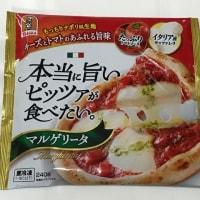 本当に旨いピッツァが食べたい。マルゲリータ