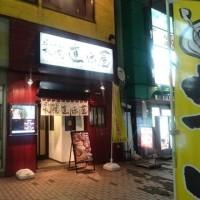 らーめん札幌直伝屋 (札幌市中央区)