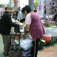 別府駅前ストリートマーケット!!